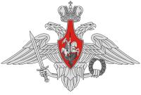 Подробнее: Приказ Министра обороны РФ о зачислении
