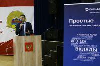 Подробнее: Копейка рубль бережет…