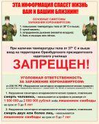 b_280_180_16777215_00_images_Document_Distant_1000250-01.jpg